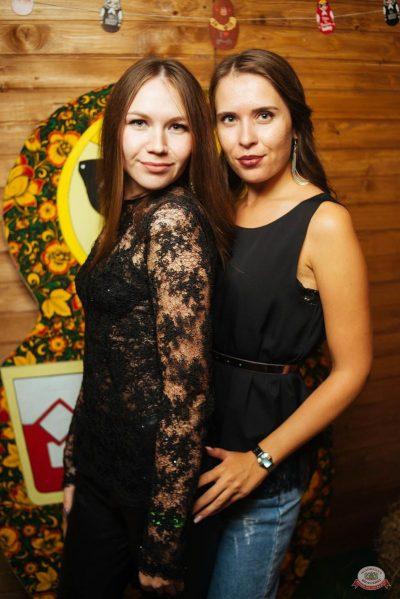 «Дыхание ночи»: русская вечеринка «Matreshka Party», 13 октября 2018 - Ресторан «Максимилианс» Екатеринбург - 23