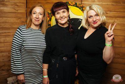 «Дыхание ночи»: русская вечеринка «Matreshka Party», 13 октября 2018 - Ресторан «Максимилианс» Екатеринбург - 24