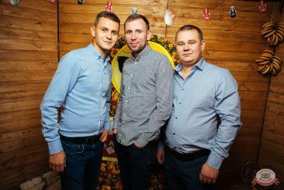 «Дыхание ночи»: русская вечеринка «Matreshka Party», 13 октября 2018 - Ресторан «Максимилианс» Екатеринбург - 25