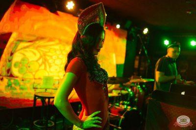 «Дыхание ночи»: русская вечеринка «Matreshka Party», 13 октября 2018 - Ресторан «Максимилианс» Екатеринбург - 27