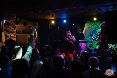 «Дыхание ночи»: русская вечеринка «Matreshka Party», 13 октября 2018 - Ресторан «Максимилианс» Екатеринбург - 30