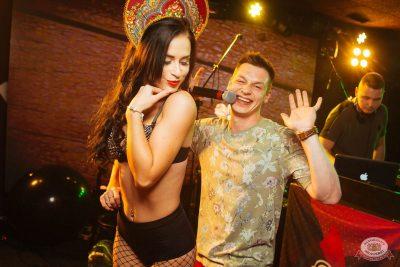 «Дыхание ночи»: русская вечеринка «Matreshka Party», 13 октября 2018 - Ресторан «Максимилианс» Екатеринбург - 31