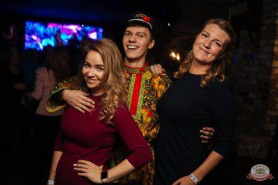 «Дыхание ночи»: русская вечеринка «Matreshka Party», 13 октября 2018 - Ресторан «Максимилианс» Екатеринбург - 32
