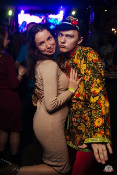 «Дыхание ночи»: русская вечеринка «Matreshka Party», 13 октября 2018 - Ресторан «Максимилианс» Екатеринбург - 33