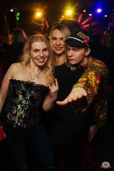 «Дыхание ночи»: русская вечеринка «Matreshka Party», 13 октября 2018 - Ресторан «Максимилианс» Екатеринбург - 35