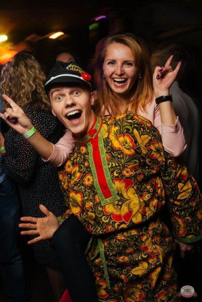 «Дыхание ночи»: русская вечеринка «Matreshka Party», 13 октября 2018 - Ресторан «Максимилианс» Екатеринбург - 36