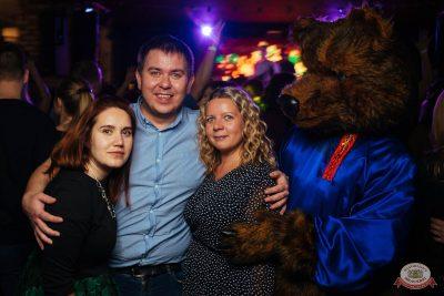 «Дыхание ночи»: русская вечеринка «Matreshka Party», 13 октября 2018 - Ресторан «Максимилианс» Екатеринбург - 37