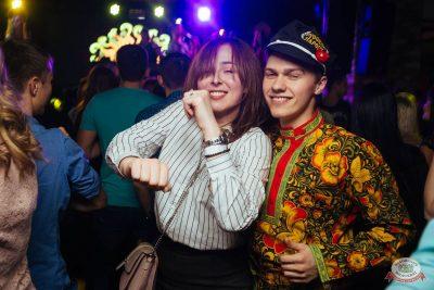 «Дыхание ночи»: русская вечеринка «Matreshka Party», 13 октября 2018 - Ресторан «Максимилианс» Екатеринбург - 39