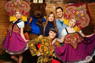 «Дыхание ночи»: русская вечеринка «Matreshka Party», 13 октября 2018 - Ресторан «Максимилианс» Екатеринбург - 4