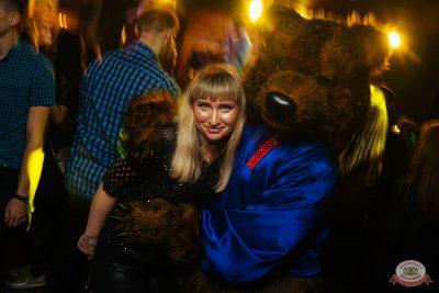 «Дыхание ночи»: русская вечеринка «Matreshka Party», 13 октября 2018 - Ресторан «Максимилианс» Екатеринбург - 40