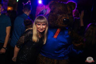 «Дыхание ночи»: русская вечеринка «Matreshka Party», 13 октября 2018 - Ресторан «Максимилианс» Екатеринбург - 41