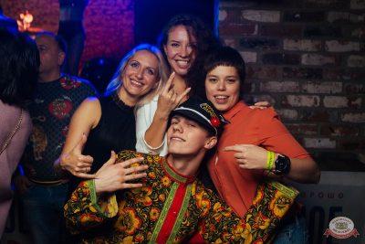 «Дыхание ночи»: русская вечеринка «Matreshka Party», 13 октября 2018 - Ресторан «Максимилианс» Екатеринбург - 42