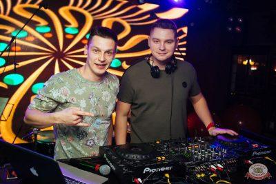 «Дыхание ночи»: русская вечеринка «Matreshka Party», 13 октября 2018 - Ресторан «Максимилианс» Екатеринбург - 44