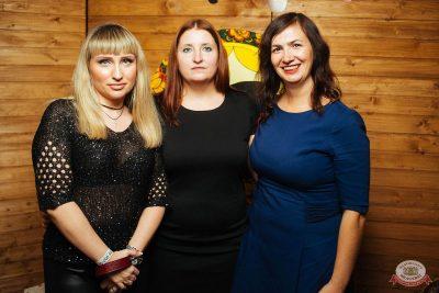 «Дыхание ночи»: русская вечеринка «Matreshka Party», 13 октября 2018 - Ресторан «Максимилианс» Екатеринбург - 49