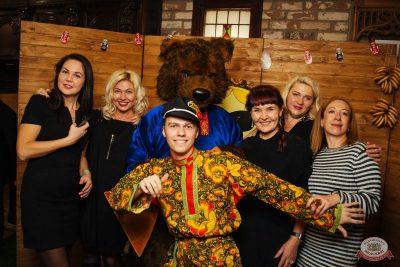 «Дыхание ночи»: русская вечеринка «Matreshka Party», 13 октября 2018 - Ресторан «Максимилианс» Екатеринбург - 7
