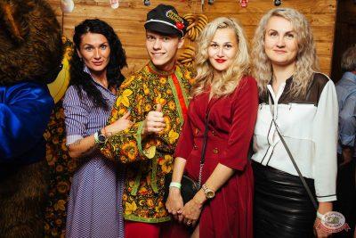 «Дыхание ночи»: русская вечеринка «Matreshka Party», 13 октября 2018 - Ресторан «Максимилианс» Екатеринбург - 8