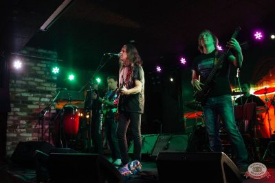 Группа «Чиж & Co», 17 октября 2018 - Ресторан «Максимилианс» Екатеринбург - 1