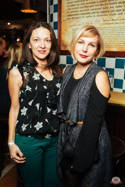 Группа «Чиж & Co», 17 октября 2018 - Ресторан «Максимилианс» Екатеринбург - 21