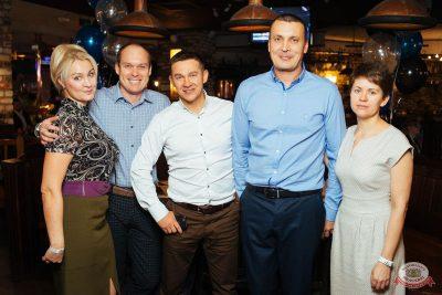 Группа «Чиж & Co», 17 октября 2018 - Ресторан «Максимилианс» Екатеринбург - 24
