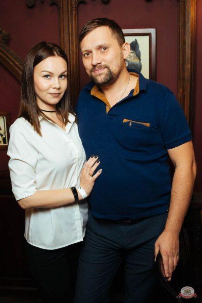 Группа «Чиж & Co», 17 октября 2018 - Ресторан «Максимилианс» Екатеринбург - 25