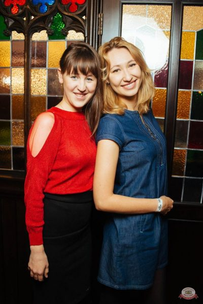 Группа «Чиж & Co», 17 октября 2018 - Ресторан «Максимилианс» Екатеринбург - 27