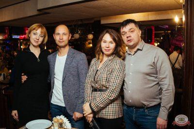 Группа «Чиж & Co», 17 октября 2018 - Ресторан «Максимилианс» Екатеринбург - 28