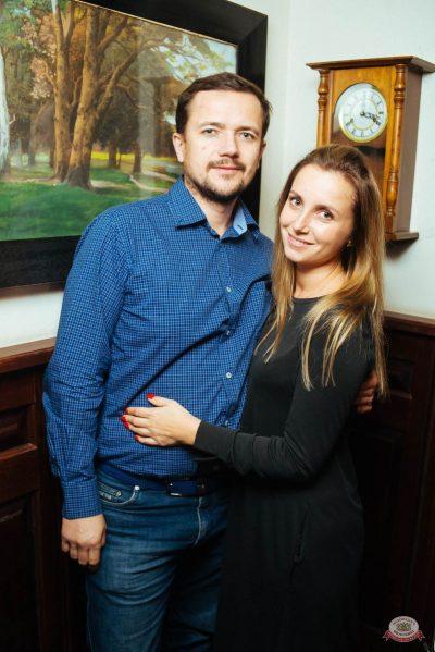 Группа «Чиж & Co», 17 октября 2018 - Ресторан «Максимилианс» Екатеринбург - 30