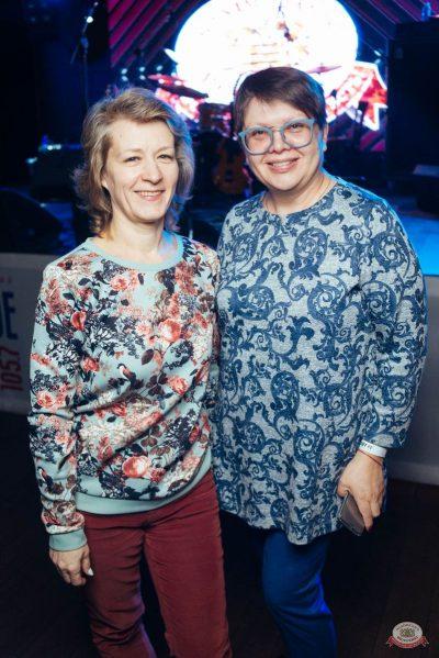 Группа «Чиж & Co», 17 октября 2018 - Ресторан «Максимилианс» Екатеринбург - 31