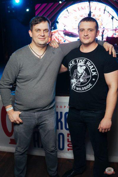 Группа «Чиж & Co», 17 октября 2018 - Ресторан «Максимилианс» Екатеринбург - 32