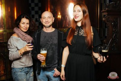 Группа «Чиж & Co», 17 октября 2018 - Ресторан «Максимилианс» Екатеринбург - 35