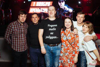 Группа «Чиж & Co», 17 октября 2018 - Ресторан «Максимилианс» Екатеринбург - 36