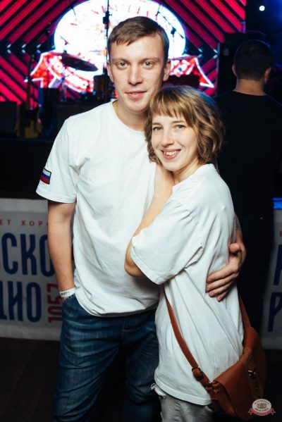Группа «Чиж & Co», 17 октября 2018 - Ресторан «Максимилианс» Екатеринбург - 37
