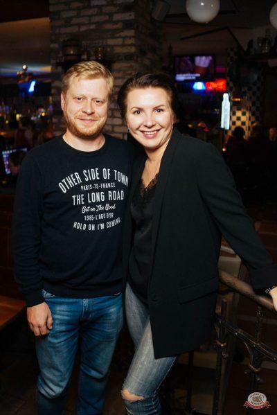 Группа «Чиж & Co», 17 октября 2018 - Ресторан «Максимилианс» Екатеринбург - 38