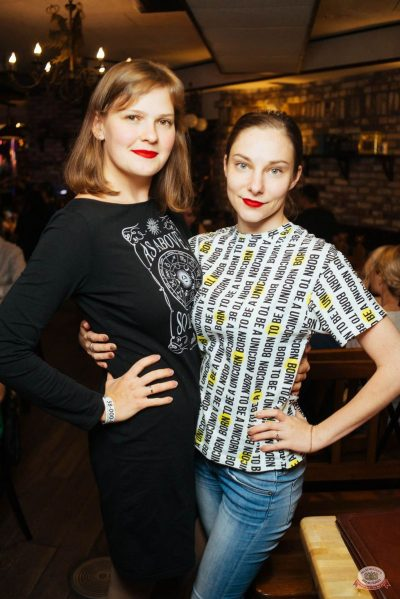 Группа «Чиж & Co», 17 октября 2018 - Ресторан «Максимилианс» Екатеринбург - 39