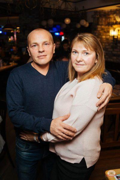 Группа «Чиж & Co», 17 октября 2018 - Ресторан «Максимилианс» Екатеринбург - 41