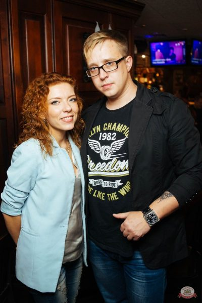 Группа «Чиж & Co», 17 октября 2018 - Ресторан «Максимилианс» Екатеринбург - 42