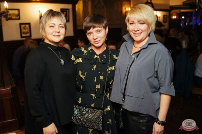 Группа «Чиж & Co», 17 октября 2018 - Ресторан «Максимилианс» Екатеринбург - 43