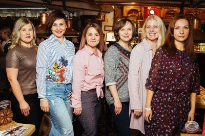 Группа «Чиж & Co», 17 октября 2018 - Ресторан «Максимилианс» Екатеринбург - 44