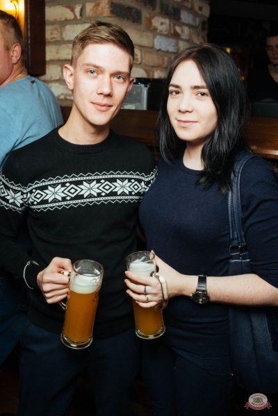 Группа «Чиж & Co», 17 октября 2018 - Ресторан «Максимилианс» Екатеринбург - 47