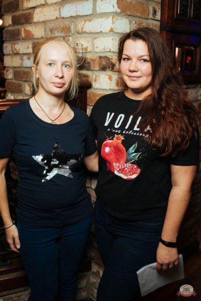 Группа «Чиж & Co», 17 октября 2018 - Ресторан «Максимилианс» Екатеринбург - 50