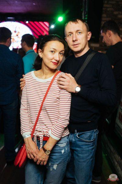 Группа «Чиж & Co», 17 октября 2018 - Ресторан «Максимилианс» Екатеринбург - 52