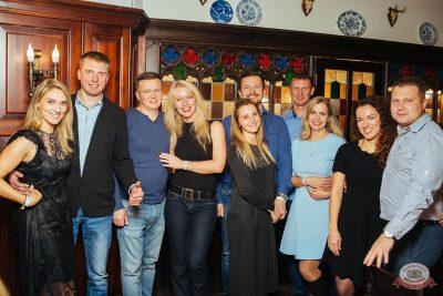 Группа «Чиж & Co», 17 октября 2018 - Ресторан «Максимилианс» Екатеринбург - 55