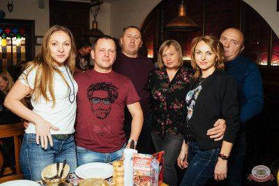 Группа «Чиж & Co», 17 октября 2018 - Ресторан «Максимилианс» Екатеринбург - 56