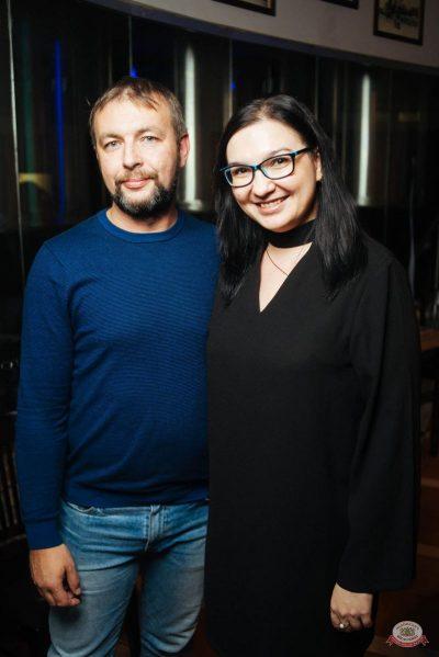 Группа «Чиж & Co», 17 октября 2018 - Ресторан «Максимилианс» Екатеринбург - 59