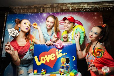 «Вечеринка Ретро FM», 19 октября 2018 - Ресторан «Максимилианс» Екатеринбург - 0002