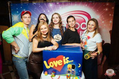 «Вечеринка Ретро FM», 19 октября 2018 - Ресторан «Максимилианс» Екатеринбург - 0004