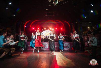 «Вечеринка Ретро FM», 19 октября 2018 - Ресторан «Максимилианс» Екатеринбург - 0009