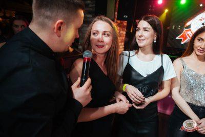 «Вечеринка Ретро FM», 19 октября 2018 - Ресторан «Максимилианс» Екатеринбург - 0011