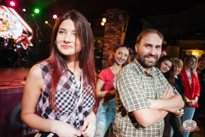 «Вечеринка Ретро FM», 19 октября 2018 - Ресторан «Максимилианс» Екатеринбург - 0012