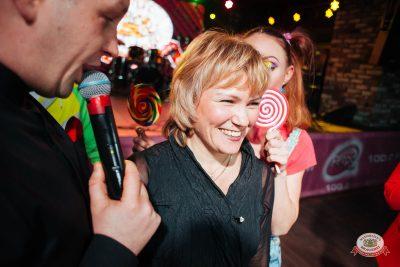 «Вечеринка Ретро FM», 19 октября 2018 - Ресторан «Максимилианс» Екатеринбург - 0015